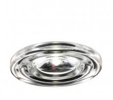 Встраиваемый светильник Plain 357039