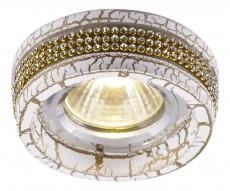 Встраиваемый светильник Terracotta A5310PL-1WG