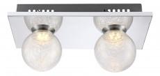 Накладной светильник Sakeka 56864-2