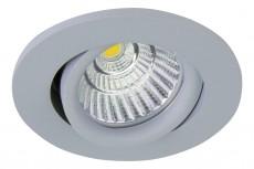 Встраиваемый светильник Soffi 212439