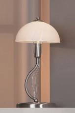 Настольная лампа декоративная Moranzani LSQ-9804-01