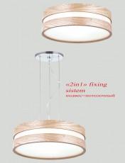 Подвесной светильник Roll 1073-4PC