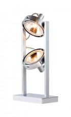 Настольная лампа декоративная Kuriana 5645-2T