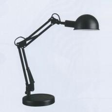 Настольная лампа офисная Felicio 92805/06