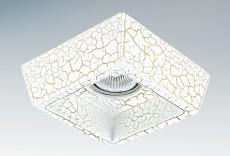 Встраиваемый светильник Extra 041021