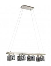 Подвесной светильник Diego 1 89054