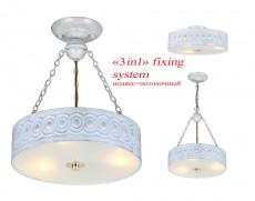 Подвесной светильник Compressa 1254-3PC