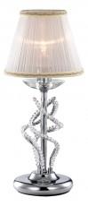 Настольная лампа декоративная Alta 2611/1T