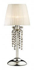Настольная лампа декоративная Meleza 2565/1T