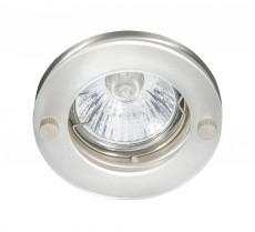 Встраиваемый светильник Jula G94515/00