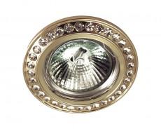 Встраиваемый светильник Miriade 011912