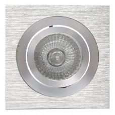 Встраиваемый светильник Basico C0002