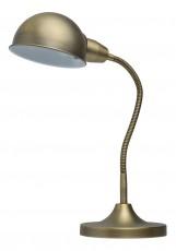Настольная лампа офисная Ракурс 4 631031101