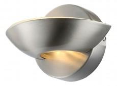 Накладной светильник Sammy 76001