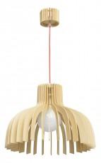 Подвесной светильник Эмден 645010501