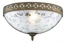 Накладной светильник Wesli 2547/1W