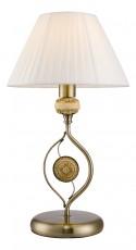 Настольная лампа декоративная Intaglio A9583LT-1AB