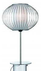 Настольная лампа декоративная Bodafors 104044