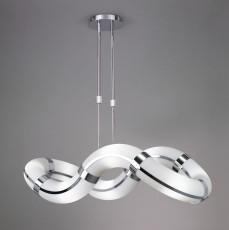 Подвесной светильник Guss 0644