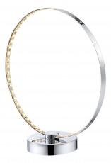 Настольная лампа декоративная Bague 28000