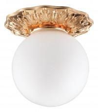 Встраиваемый светильник Sphere 369979