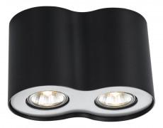 Накладной светильник Falcon A5633PL-2BK