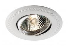 Встраиваемый светильник Gear 369636