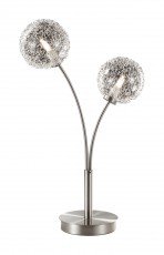 Настольная лампа декоративная Roxby 2460/2T