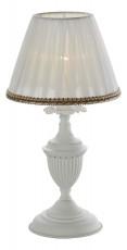 Настольная лампа декоративная Канон CL412812