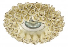 Встраиваемый светильник Farfor 370045