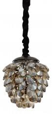 Подвесной светильник Pigna SL603.043.01