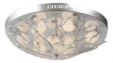 Накладной светильник Клауд 1 410010110