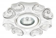 Встраиваемый светильник Farfor 370041