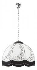 Подвесной светильник Bluszcz 15813