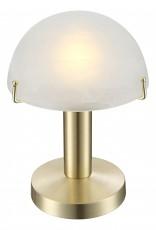 Настольная лампа декоративная Otti 21935