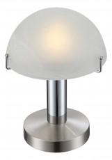 Настольная лампа декоративная Otti 21934