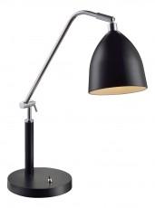 Настольная лампа офисная Fredrikshamn 105025
