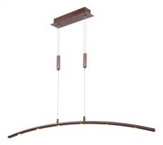 Подвесной светильник Oviedo 67806H