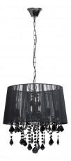 Подвесной светильник Федерика 4 379017905