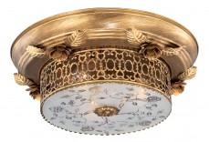 Накладной светильник Capua 2642/3C