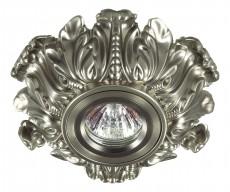 Встраиваемый светильник Latica 370182