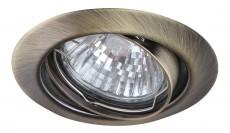 Комплект из 3 встраиваемых светильников Praktisch A1213PL-3AB