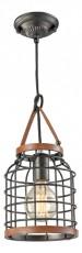 Подвесной светильник Netz 1580-1P