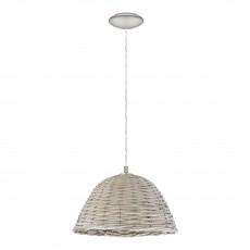 Подвесной светильник Campilo 2 94943