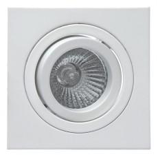Встраиваемый светильник Basico C0004