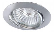 Комплект из 3 встраиваемых светильников Basic A2105PL-3CC