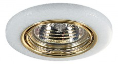 Встраиваемый светильник Stone 369278