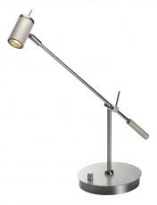 Настольная лампа офисная Lomma 104158