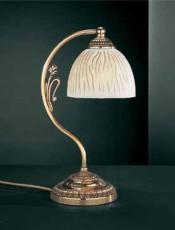 Настольная лампа декоративная 5700-PP