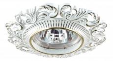 Встраиваемый светильник Vintage 370025
